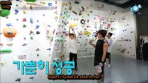 Flowerboy Bromance (Shinhwa Minwoo & BTS Jungkook) 2. Bölüm (Türkçe Altyazılı)