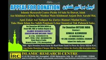 Muslim Ladki Ghair Muslim Se Affair Na Kare Isliye Muslim