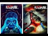 Raman Raghav 2.0 First Look Out | Nawazuddin Siddiqui | Anurag Kashyap