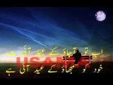 Eid I Hai¦Urdu Ghazal¦Sad Ghazal¦Urdu Poetry¦Sad Poetry¦Urdu Sad poetry¦Hindi Poetry¦