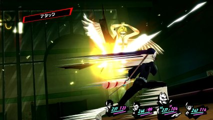 Persona 5 : Attaques de Yusuke Kitagawa