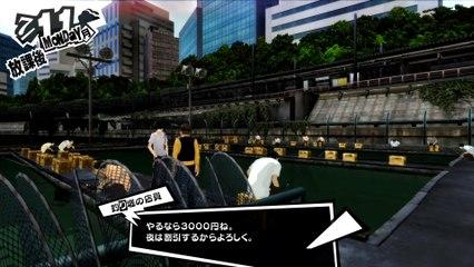 Persona 5 : Pêche à Ichigaya