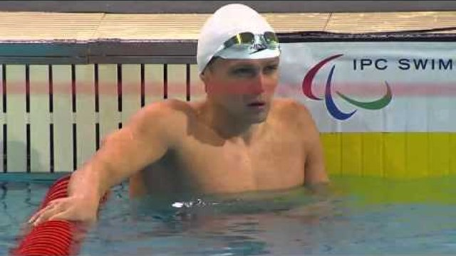 Men's 100m Butterfly S13 (S11-S13) | Heat 2 | 2016 IPC Swimming European Open Championships Funchal