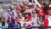 리우 2016 특집 SBS 8 뉴스.160808