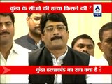 Raja Bhaiya refutes allegations, what is the real turth?