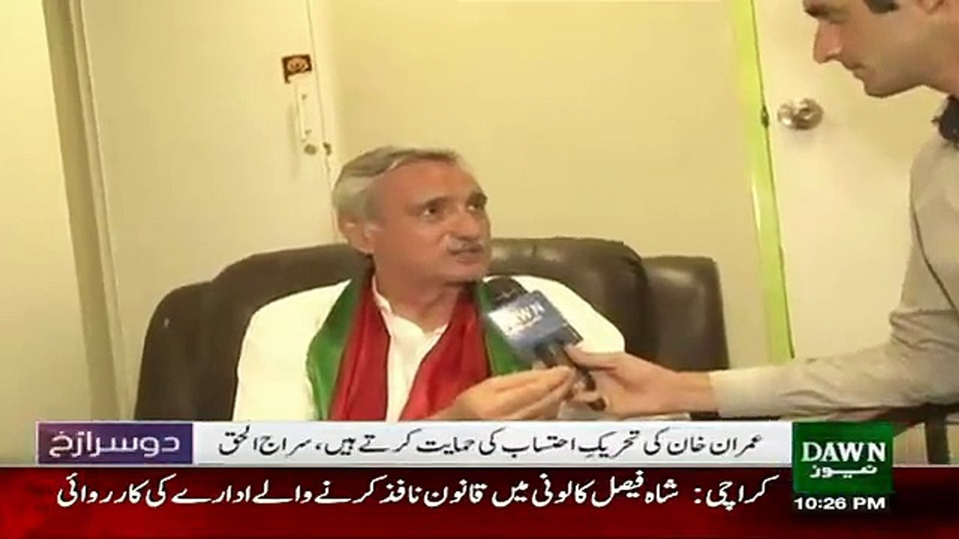 watch Jehangir Tareen's brilliant reply on loans write off allegations
