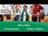 Men's -59 kg | 2016 IPC Powerlifting World Cup Kuala Lumpur
