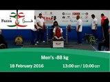 Men's -88 kg | 2016 IPC Powerlifting World Cup Dubai