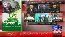 Haroon Rasheed Bashing Nawaz Shareef Over His Positive Attitide With India