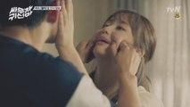 (예고) 사랑한다면 이 둘 처럼! 옥택연-김소현 꿀 떨어지네!