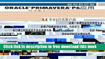 Download Planning and Control Using Oracle Primavera P6
