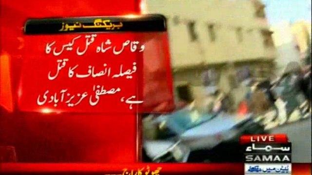 Decision of ATC in Waqas Shah Murder case is murder of Justice: MQM Leader Mustafa Azizabadi