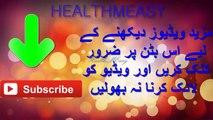Chukandar Juice Benefits in Urdu - Beetroot Juice Benefits in Urdu Video چقندر کے جوس کے فوائد