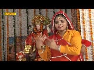 Balaji Ke Rang Bhakto Ke Sang - Bajrang Aa Jao Paap Mitane