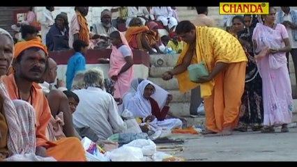 Bhola Nache Jhoom Ke 6 Lagi Ram Se Dor Sunil Jhunjhe, Lakshmi Pandey Chanda