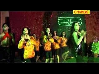 Bhola Nache Jhoom Ke 4 Gora Chhod Cali Kailash Sunil Jhunjhe, Lakshmi Pandey Chanda