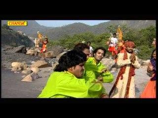 Bhola Vahan Nache Jahan Ganga Jal Chadhe  Title Song
