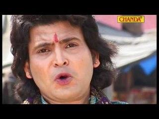 Jai Bhole Bhandari 5 Shiv Shankar Ji Mohahmud Niyaz Chanda