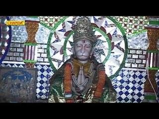 Balaji Ki Diwani  Ye Bajrang Bala Matwala Ramkumar Lakha