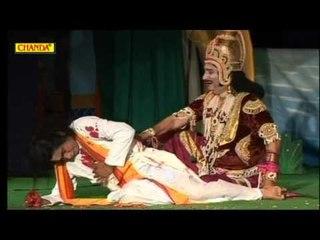 Aa Jao Maiya Rani Katra Ko Paar Karke  Meri Jholi Me Dalo Bhikh