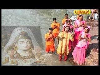 Jai Bhole Bhandari 6 Shiv Ka Nam Japna Chaiye Mohahmud Niyaz Chanda