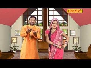 Bala Ji Dham Dikha De Bhartar 4 Bala Ji Jana Hai Manoj Karna,Rajnish Sharma Chanda