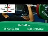 Men's -49 kg | 2016 IPC Powerlifting World Cup Dubai