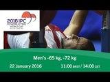 Men's -65 kg, -72 kg | 2016 IPC Powerlifting World Cup Rio de Janeiro