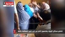 قاطنو مساكن الإيواء يعتصمون أمام حى غرب شبرا للمطالبة بشقة