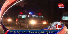 Quetta blast: 27 injured shifted to Agha Khan hospital in Karachi