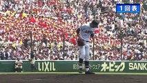 高校野球1回戦 山梨学院-長崎商