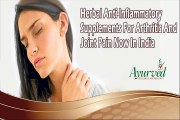 Herbal Anti-Inflammatory Supplements For Arthritis And Joint Pain Now In India