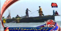 Thatta: Boat capsizes near Ketti Bander as 12 fishermen missing