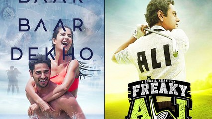 Salman Khan on Katrina Kaif