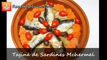 Tajine de Sardines Mchermel - Sardines Tajine with Chermoula - طاجين السردين