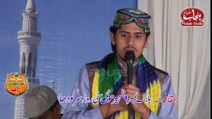 Meri Roh Pai Rub Rub Kardi A Dil Karday Allah Allah Ho Umair Zubair Qadri Great Start Lahore New Album 2016 Mahfil Naat Noor Bhari Raat Zaheer Hotal Sargodha City 2016 Drone Shoot Part 1