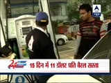 Petrol prices may be cut by Re 1; diesel to be costlier