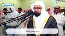Nasser al Qatami - Tekâsür Sûresi ve Meali [28 Ramazan 2016] ᴴᴰ