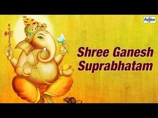 Top Marathi Ganpati Songs मराठी गाणी Non Stop - Shree Ganesh Suprabhatam   Gajanana Gajanana