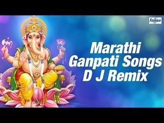 Top 13 Ganpati Songs Marathi DJ Non Stop | Marathi Bhakti Geet | Marathi Song मराठी गाणी