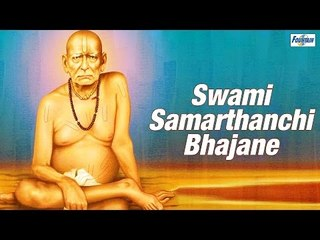 Marathi Shree Swami Samarth Songs - Akkalkot Swamichi Palkhi Nighali | Ravindra Sathe, Suresh Wadkar