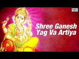 Shree Ganesh Yag Va Artiya - श्री गणेश याग व आरती   Full Ganesh Pooja At Home in Marathi