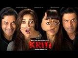 Kriti Short Film Controversy | Manoj Bajpai, Shirish Kunder