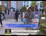 District Diary ( Peshawar - 06-08-2016 )