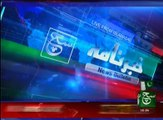 News Bulletin 06pm 10 August 2016 - Such TV