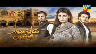 Saya e Dewar Bhi Episode 2 Promo on Hum Tv in - 10th August 2016