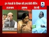 Plane carrying top BJP leaders makes emergency landing