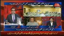 Ahmed Qureshi Bashing On Goverment Do Not Given Power In Lawforcement Agencies