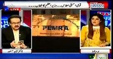 PEMRA bans Shahid Masood show - Watch his reaction