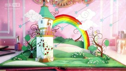 親愛的 公主病 第1集 My Little Princess Ep1